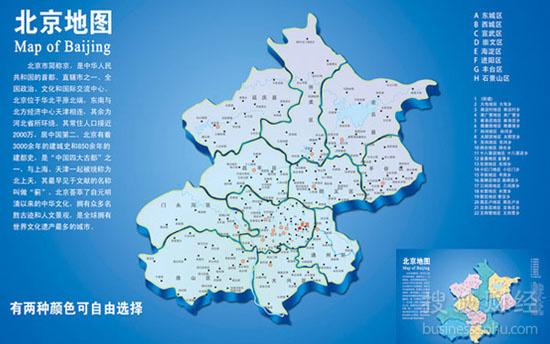 另类北京地图:并非所有事情都那么富丽堂皇!