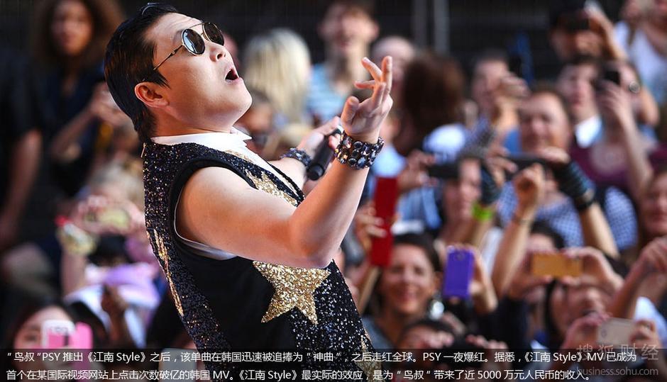 图说2012 回望那些令人惊叹的人和事 - 深瞳渊源 - 深瞳渊源,品味经典!!!
