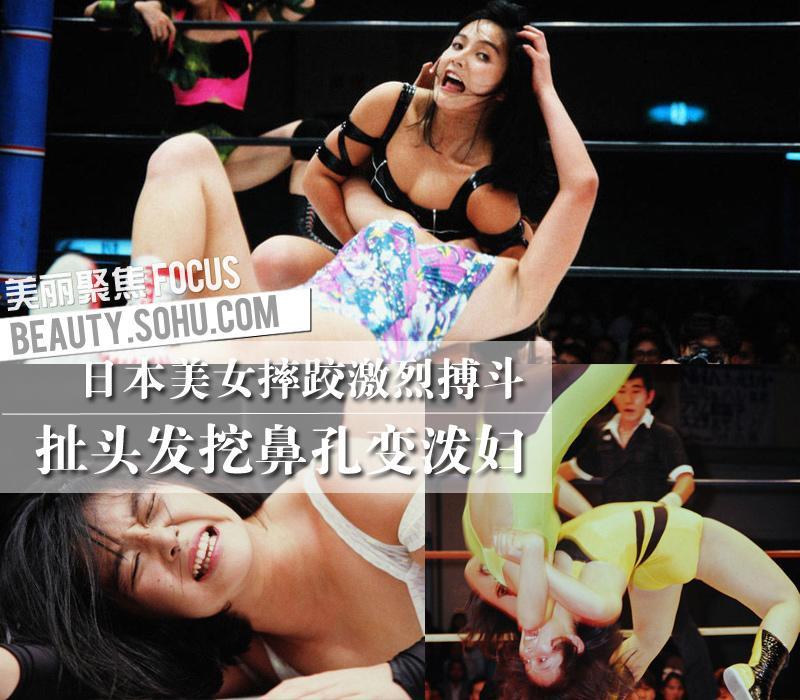 日本女子摔跤 美女选手样貌可人