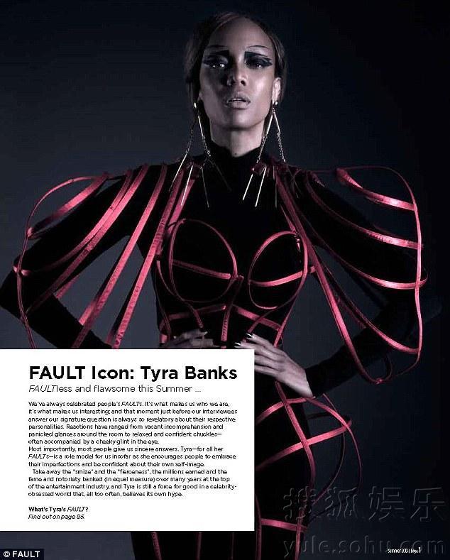 美国超模天后泰拉 班克斯杂志大片性感前卫52