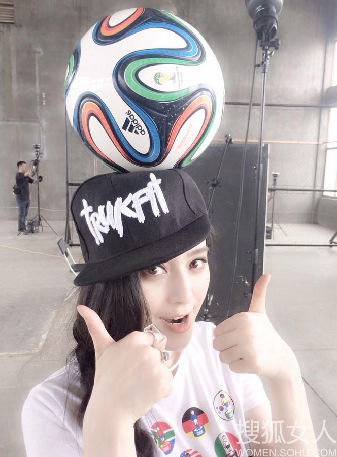 范冰冰头顶足球竞猜世界杯 侧编发运动风