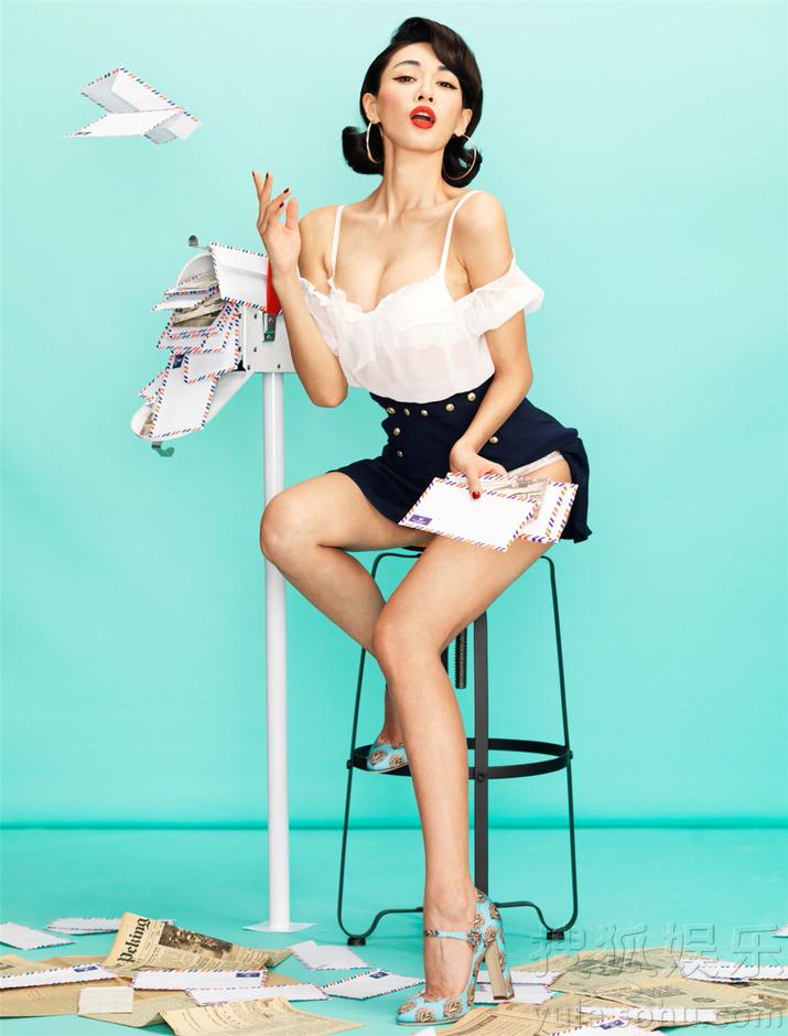 张蓝心复古装扮登杂志封面 美艳动人秀性感长腿