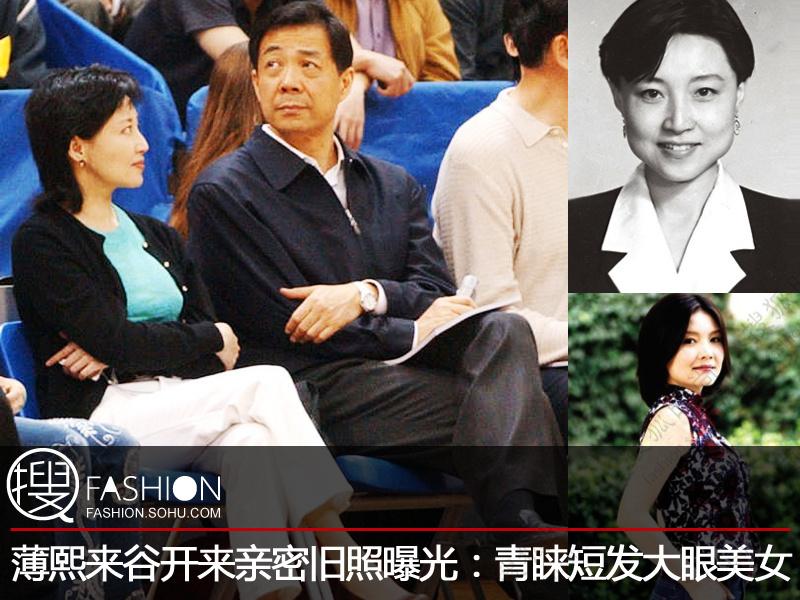 清丽脱俗,与近期被媒体曝出的薄熙来绯闻对象马晓晴如出一辙.