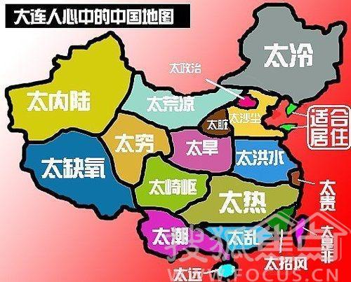 中国气候手绘空白图
