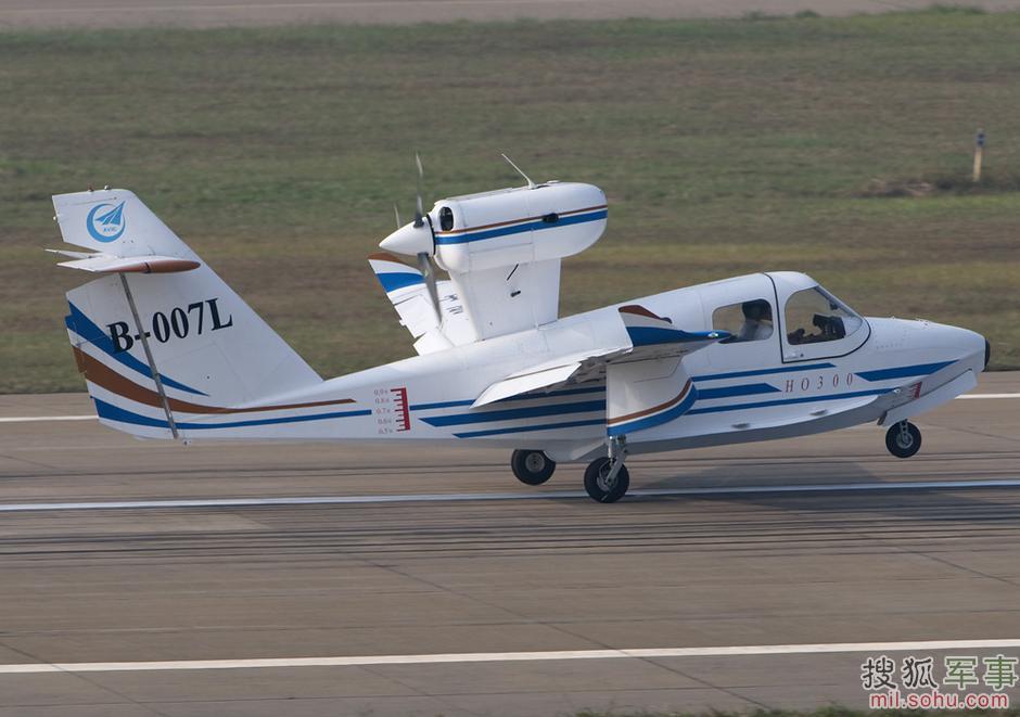 海鸥300水陆两栖飞机4424195-军事频道图片库-大视野