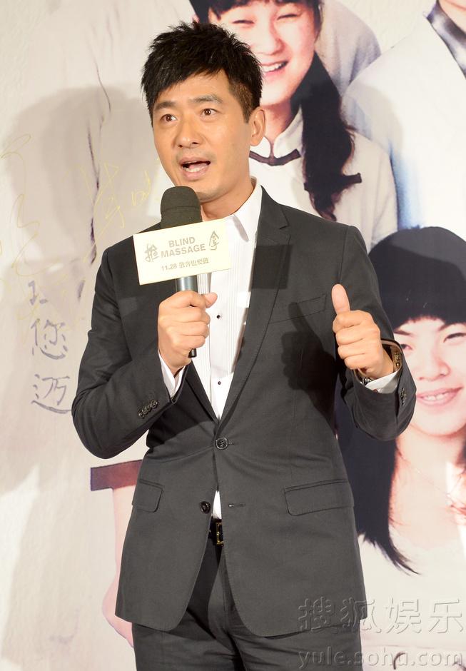 《推拿》首映 黄轩称演激情戏不尴尬7350799 娱乐 竖