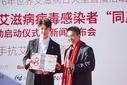 """为""""艾""""助力 王嘉任世界艾滋病日活动宣传大使"""