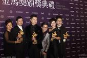 搜狐娱乐讯 2013年11月23日,第50届金马奖颁奖礼在台北举行,新加坡影片《爸妈不在家》爆冷夺得...