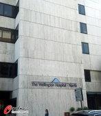 北京时间2012年8月9日,2012年伦敦奥运会:刘翔手术所在惠灵顿医院外景。更多奥运视频>> 更多...