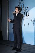 """音乐创作人及歌手李健于8月15日赴台为精选辑《李健 拾光》造势,举办新专辑的预购记者会,有""""音乐诗人..."""