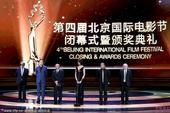 搜狐娱乐讯 2014年4月23日,北京,第四届北京国际电影节闭幕式现场,吴宇森携评审团现身。