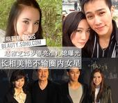 早在2011年,有网友曝光了一组香港女子刘凯茵的照片,并称该女子正是赵雅芝的三儿子黄恺杰的现任女友。...