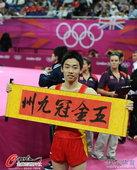 北京时间2012年8月6日晨,至此第九日的金牌已经全部决出。搜狐体育将盘点这些金牌。更多奥运视频>>...