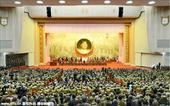这张朝中社7月26日提供的照片显示,朝鲜最高领导人金正恩25日在平壤举行的第四次老兵大会上致辞。据朝...