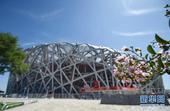 2015年7月31日,国际奥委会主席巴赫宣布:中国北京获得2022年第24届冬季奥林匹克运动会主办权...