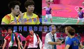 北京时间2012年7月31日,伦敦奥运会羽毛球女双小组赛A组最后一场比赛中,世界排名第一的中国组合于...