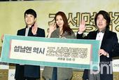 搜狐韩娱讯 27日下午,韩国电影《朝鲜名侦探2》在首尔永登浦区Timessquare和粉丝们见面并举...