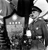 中共定的43名国民党战犯结局 - 沧夫书法 - 沧夫书法的博客