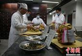 浙江出台H7N9中医药防治方案