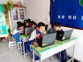 爱心电脑教室进驻西吉儿童助学中心