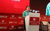 2015年迎来博鳌房地产论坛15周年,论坛如期在海南三亚举行。活动吸引了包括朱中一、樊刚、余英、潘军...
