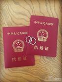 """搜狐娱乐讯 今日,吴奇隆晒出与刘诗诗结婚证和婚戒,称""""珍惜 幸福""""。刘诗诗随后转发,称""""我们很幸福""""..."""