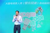 搜狐娱乐讯 (张宁/文 远辉/视频)5月18日下午,东南卫视推出的全新明星夫妻真人秀节目《爱在��...