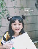 """3日晚,""""小芈月""""刘楚恬微博分享萌照,写道""""双丸子头的小画家""""。"""