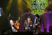 12月10日,祖籍广西的台湾歌手赵传回到了自己的故乡南宁,在广西区人民大会堂为数千位歌迷带来了一场红...