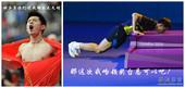 北京时间2012年8月3日,伦敦奥运会进入第7天,搜狐体育为您盘点今日的经典表情图片。更多奥运视频>...