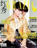 今日,李宇春为《红秀》杂志拍摄的一组封面大片新鲜出炉,一个个优雅而俏皮的时尚造型在她活力四射的演绎下...