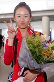 北京时间8月15日,搜狐体育讯,2017年田径世锦赛结束了第10个比赛日的争夺,中国田径队今日抵达北...
