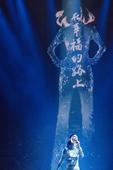 """搜狐娱乐讯 """"温暖天后""""范玮琪3月18日""""在幸福的路上 世界巡回演唱会""""首站在深圳成功举行,这是睽违..."""