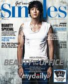 搜狐韩娱讯 韩国演员苏志燮在最近拍摄的时尚写真中首次公开了右臂上的纹身,吸引了众多粉丝的目光。苏志燮...