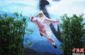 8月9日,第四届中国·四川国际峨眉武术节拉开序幕,比赛吸引泰国、法国、美国以及中国的115支代表队参...