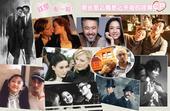 搜狐电影特别策划(图文/小干部)有一种CP,叫银幕情侣。看着八竿子打不着的两个人,因为一部电影,就能...