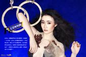 近日,知名舞蹈家王亚彬为搜狐拍摄独家写真,助威伦敦奥运。更多奥运视频>> 更多奥运图片>>