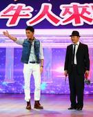 搜狐娱乐讯 由顾斌当家主持的《综艺盛典》于每周三19:30分在央视三套播出。最近的一期节目中...