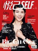 她是第一个走上国际舞台的中国超模、辣妈、个人时尚品牌设计师……从镁光灯打在她脸上的那一刻起,吕燕的每...