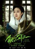 搜狐娱乐讯 著名导演赵宝刚的电影《触不可及》即将于9月19日登陆全国院线。日前片方曝光了五款人物海报...