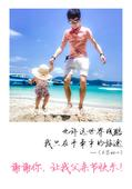 6月18日父亲节,超人爸爸李行亮在网上晒出一组记录女儿成长的照片,并配文发表父亲节感悟:成为父亲后,...