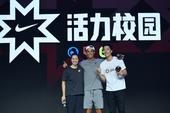 """北京时间7月23日,C罗来到中国北京参加系列活动。亮相耐克""""非凡殿堂"""",与中国的媒体、球员及青少年分..."""