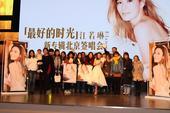 昨日,江若琳新专辑北京签唱会在中国导演中心举行,现场演唱了热播主打歌《原来我还爱着你》和姚若龙为她度...