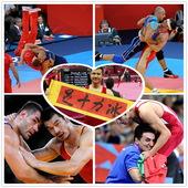北京时间2012年8月7日,伦敦奥运进入第11天,搜狐体育为您带来今日趣味图片。更多奥运视频>> 更...