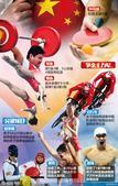 截止北京时间8月21日晚,中国军团在奥运会上的比赛基本结束。回头总结中国军团的表现,在举重,跳水,乒...