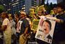 日本民众包围安倍官邸 抗议解禁集体自卫权