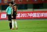 高清:北控2-1呼和浩特 卜鑫破门全队欢乐庆祝