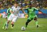 高清图:尼日利亚胜波黑庆进球 米西遭夹击突围