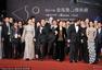 第50届金马奖颁奖红毯 梁朝伟携妻刘嘉玲亮相