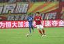 高清:恒大3-2险胜申花 于汉超献绝杀狂奔庆祝